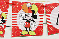 Бумажная гирлянда растяжка Микки Маус, красная, фото 1
