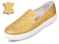 Кожаные золотистые слипоны МИДА 21491(278) 37