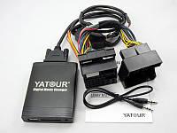 Флеш аукс адаптер Yatour YTM06-FRD2 new Ford quadlock Fakra 12 pin 6000CD 6006CDC 5000C, фото 1