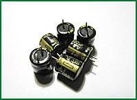 Конденсатор 680mkF х 4V. LOW ESR.