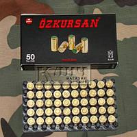 Патроны пистолетные холостые калибром 9 мм P.A.K., 50 шт