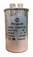 Конденсатор Piranill 10 mF 450 V металл