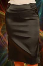 Спідниця жіноча ділова( Ю 002)
