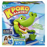 Настольная игра Крокодильчик Дантист Hasbro (В0408)