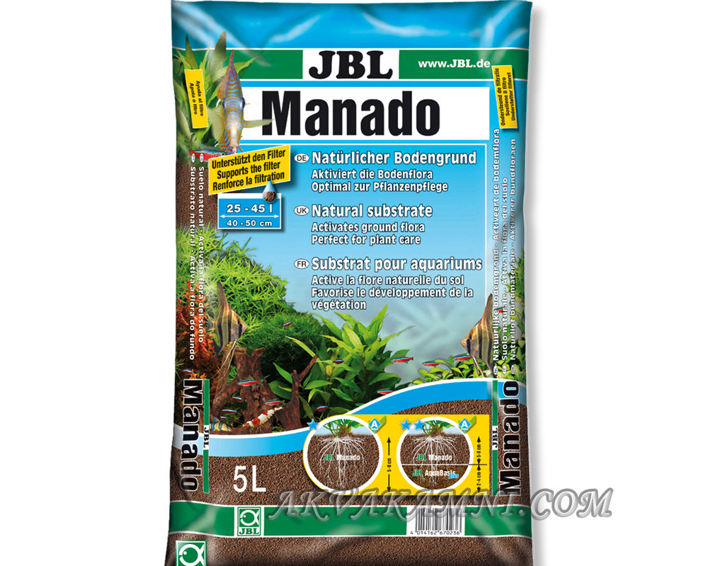 Грунт JBL Manado 5L для аквариума