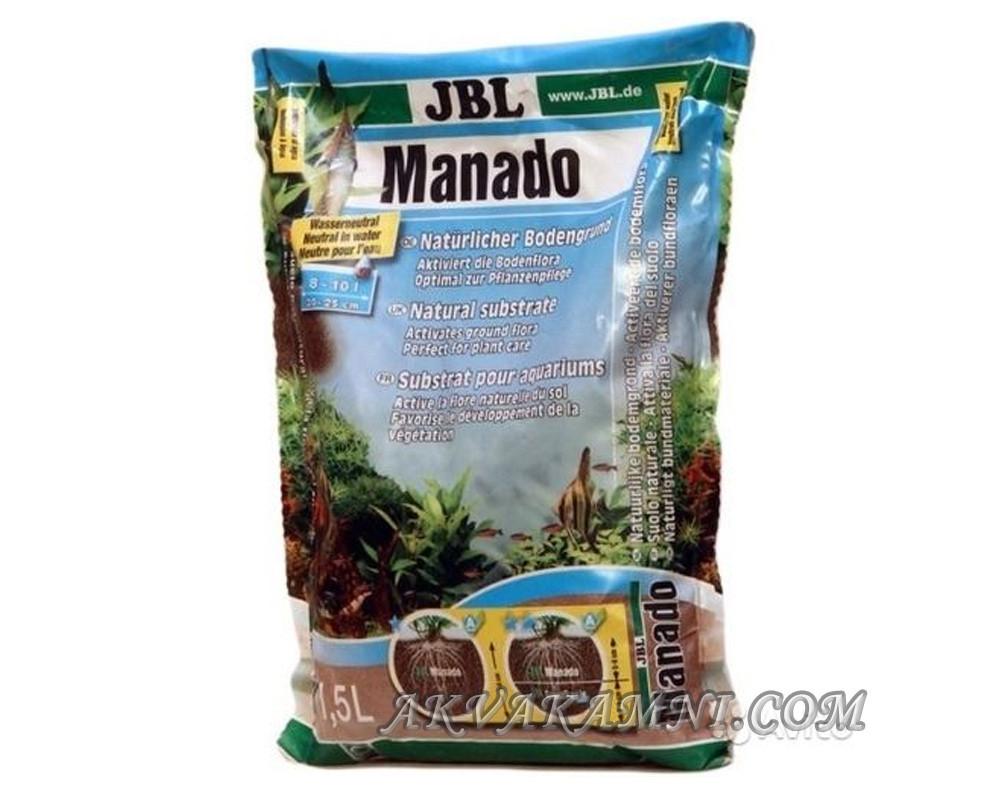 Грунт JBL Manado 1.5L для аквариума