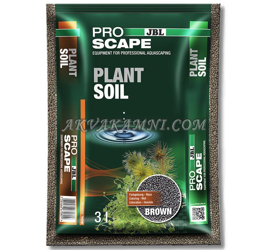 Питательный грунт JBL ProScape PlantSoil BROWN 3L для аквариума