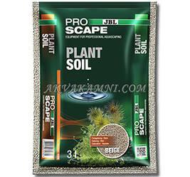 Питательный грунт JBL ProScape PlantSoil BEIGE 3L для аквариума
