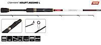 Спиннинг KRAFT JIGGING L длина 2.20 метра тест 5-14