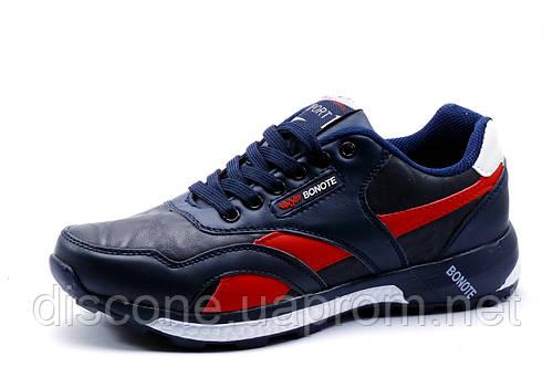 Кроссовки Bonote, мужские, темно-синие с красным