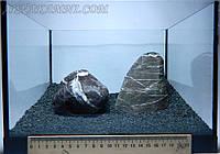 Набор гальки для нано-аквариума  №13