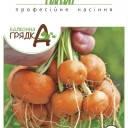 Насіння моркви Парижський ринок, 1 г