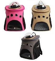 Рюкзак-переноска для котов и собак некрупных пород Батискаф