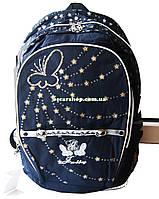 Женский рюкзак. Школьный портфель девочкам. Спортивный рюкзак.  СР221