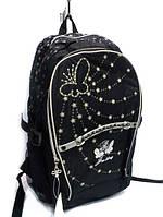 Школьный портфель девочкам. Женский рюкзак. Спортивный рюкзак.  ШС201