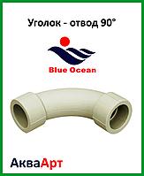 Уголок - отвод 90° 20*20вв ППР BLUE OCEAN