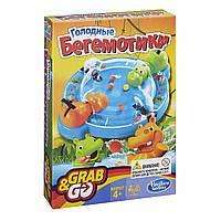 Настольная игра Голодные бегемотики дорожная версия Hasbro (В1001)
