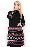 Женское вязаное платьебольшого размера Олимпия, фото 1