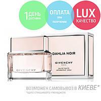 Givenchy Dahlia Noir. Eau De Parfum 100 ml / Парфюмированная вода Живанши Дахля Ноар 100 мл