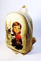 Детский рюкзак Вольт 2