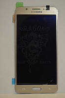 Дисплей Samsung J510 Galaxy J5 с сенсором Gold оригинал , GH97-18792A