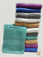 Полотенце для лица и рук Мятное