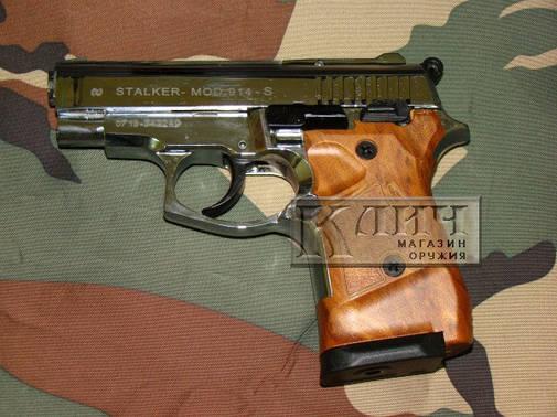 Стартовый пистолет Stalker 914 Shiny Chrome, фото 2