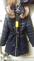 Зимняя куртка девочка 6-11лет Рита (однотон)