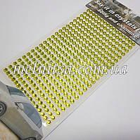Стразы самоклеющиеся, на планшете, 5 мм, желто-лимонные, 352 шт.