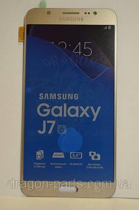 Дисплей Samsung J710 Galaxy J7 с сенсором Золотой Gold оригинал , GH97-18855A, фото 2
