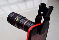 Универсальный объектив 8х для телефона, смартфона, телескоп, монокль, фото 1