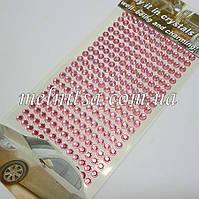 Стразы самоклеющиеся, на планшете, 6 мм, св.розовые, 260 шт. шт.