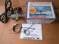 Электроподогреватель ГАЗ «Газель», «Соболь» с двигателем УМЗ-4216 (Евро-3) (0,7 кВт)