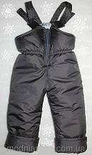 Теплый зимний полукомбинезон Рост: 92-110 см