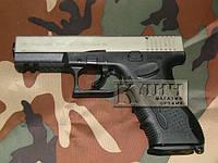 Стартовый пистолет Stalker 917 Satin
