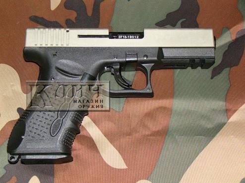 Стартовый пистолет Stalker 917 Satin, фото 2