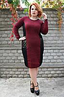 Платье вязанное большого размера Стиль, вязаное платье для полных женщин, недорого, дропшиппинг поставщик, фото 1