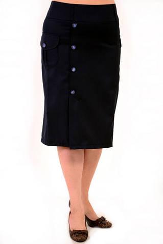 Юбка темно синяя миди шерсть  женская ( Ю 782000)