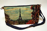Женская сумочка Париж