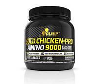 Gold Chicken-Pro Amino 9000 300 tab