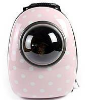 Рюкзак для котов и собак некрупных пород CosmoPet Розовый горошек (Сумка переноска)
