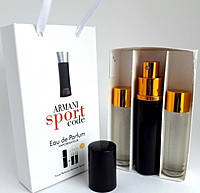 Набор духов 3 шт по 15мл Armani Sport Code