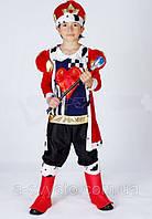 Детский карнавальный костюм - король сердец (г. Николаев)