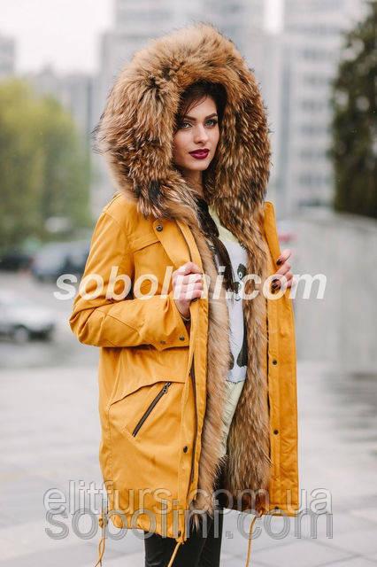 """Зимова куртка-парку кольору охра з красивою опушкою з єнота """"Megan"""" , в наявності"""