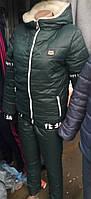 Теплый Спортивный женский костюм на меху(42-50р), доставка по Украине