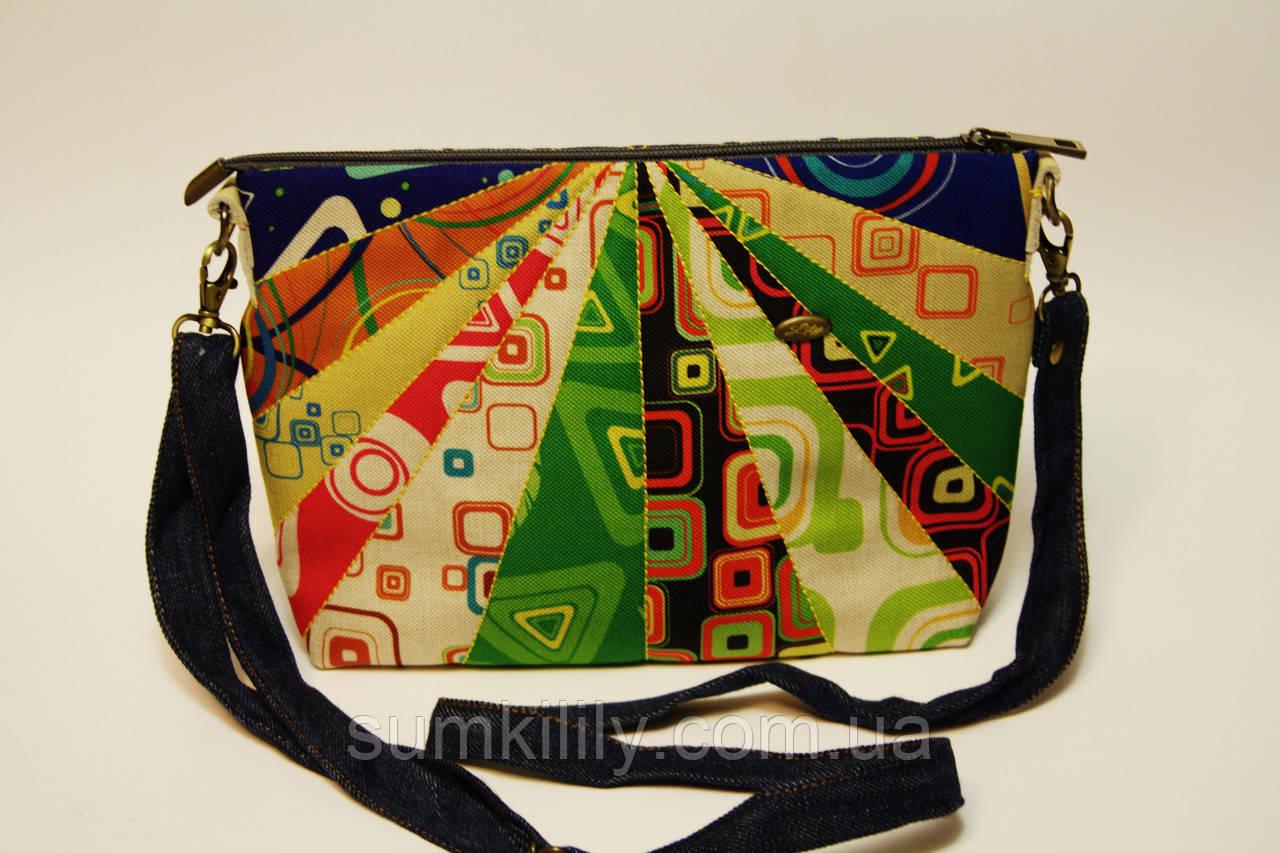 Женская сумочка лучи