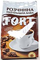 Кофе Форт растворимый порошкообразный 150г мягкая упаковка