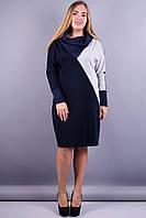 Джейд. Платье больших размеров. Синий., фото 1