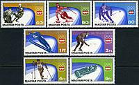 Угорщина 1975 - зимові олімпійські ігри - MNH XF