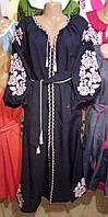 Вишиванка в стилі бохо з Коломиї , фото 1